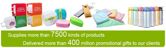 Corporate Gifts, Souvenirs, Promotional Premium Gifts, Hong Kong
